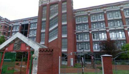 Vente bureaux à Lille - Ref.59.9636 - Image 1
